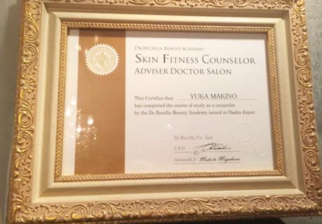 顧問ドクターとサロンの提携